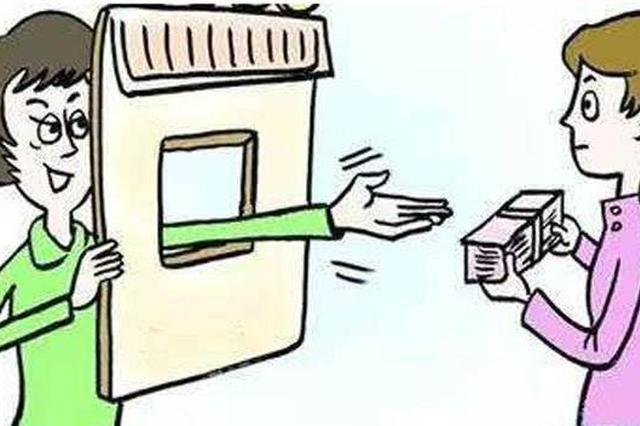 石家庄一女子骗取同事购房款110余万 获刑十二年