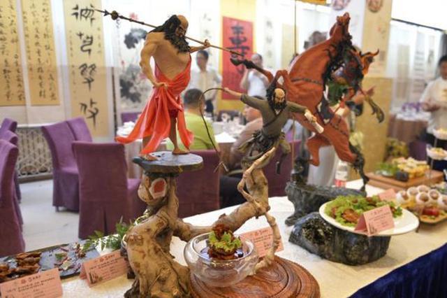 川菜美食文化节厨艺大赛举行 这些菜品见过吗?