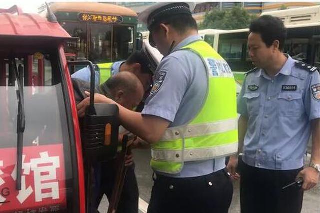 查!非法营运三轮车辆 公安交警这波操作和暖