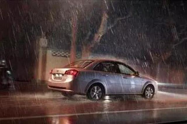 保定易积水路段发布 雨季来临你一定要看