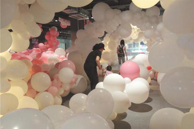 少女心要炸了 20万颗气球体验展亮相石家庄