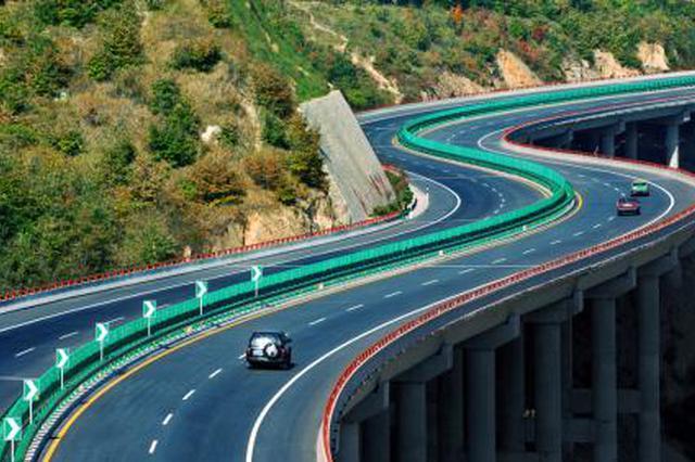 高速公路省界收费站将退出历史舞台 又能省钱了