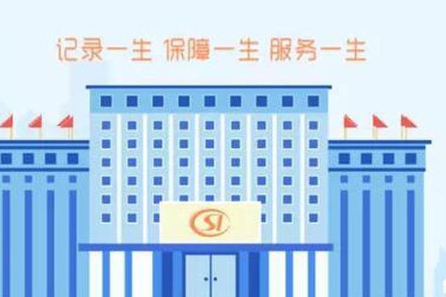 """最新名单 京津冀跨省异地就医""""定点""""增至1115家"""