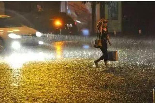 河北新一轮雷雨开始连下3天 下周一上班要带伞