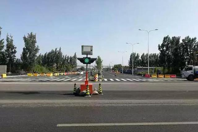 廊坊:外环路西南环线等路段通车 附属工程建设中