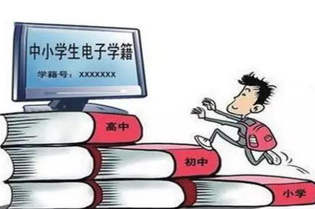 重要通知 沧州中小学生学籍管理有重大变化