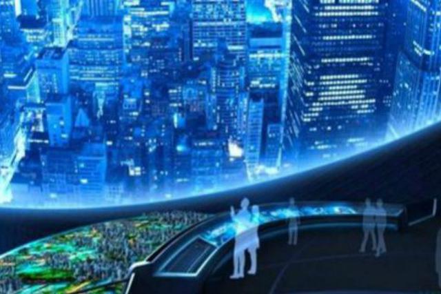 全域智能化环境 未来雄安将这样打造数字城市
