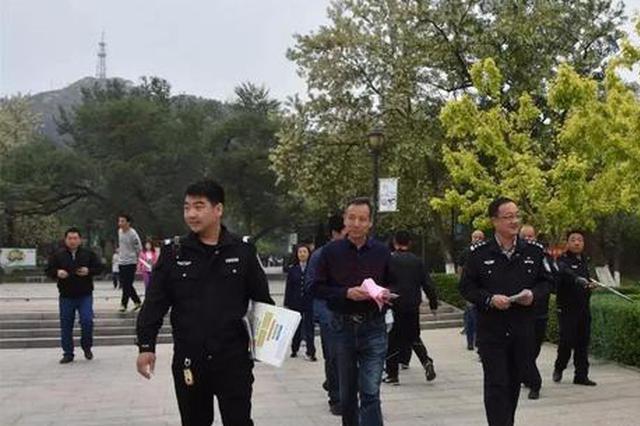 秦皇岛抚宁一妇女妨碍执法还殴打警察被刑拘