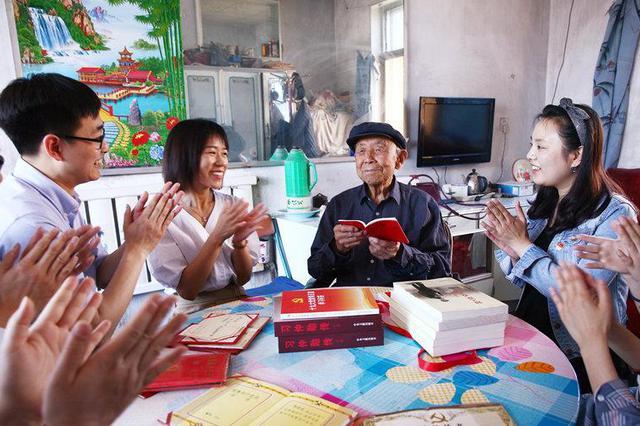 秦皇岛沙河村百岁老党员的特殊生日