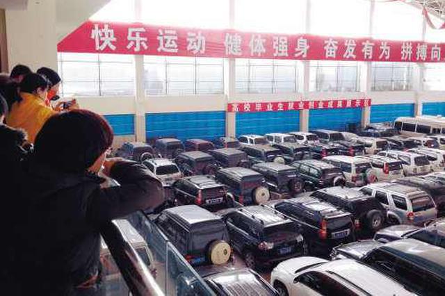 邢台招聘公务用车服务平台驾驶员 具体要求点进来