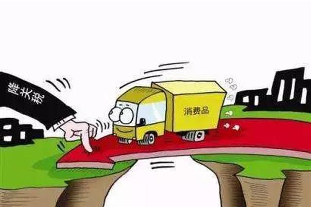 河北人先别着急买车 7月1日起汽车进口关税降低