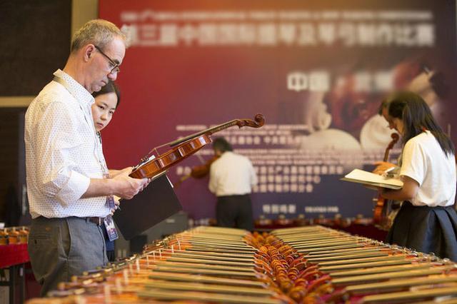 """实现高端乐器 """"中国造"""" 我们该如何发力"""