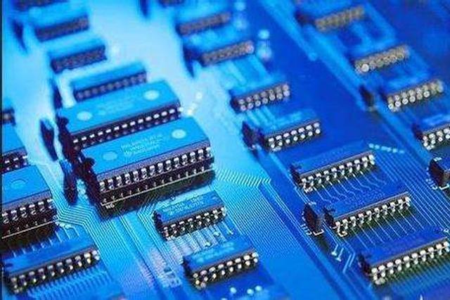 雄安将在这一领域打造全球创新高地 实施强芯工程