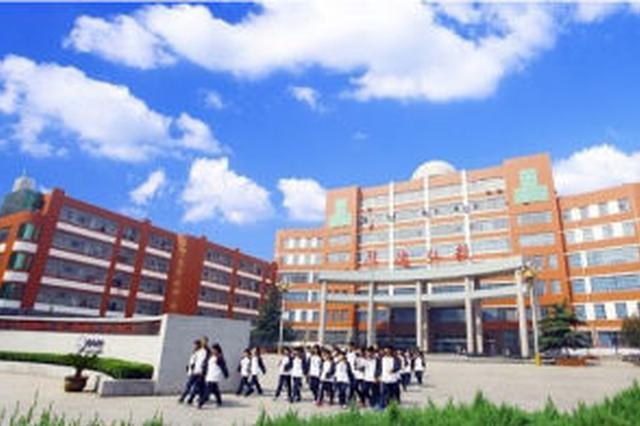 邢台将要新建2所中学 还有一所小学要迁建