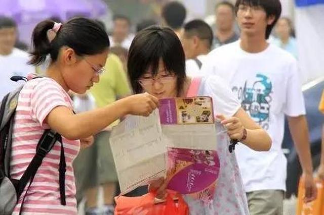 邯郸中考生高考生请注意 这些最新消息要知道