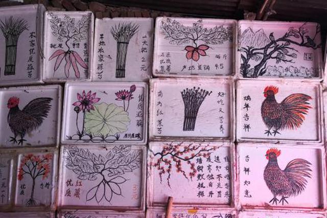 """苦中作乐:兰州卖菜大妈手绘菜单成""""网红"""""""