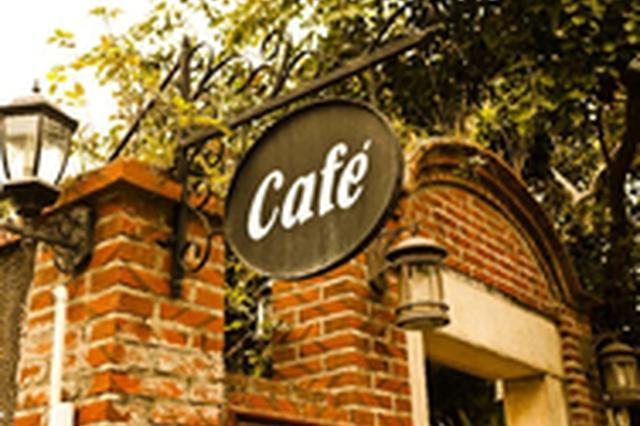 """救助自闭症患者 """"孤独咖啡馆""""需要长效机制"""