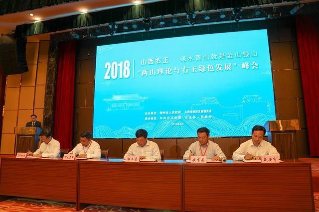 河北省塞罕坝林场等5地签署绿色宣言