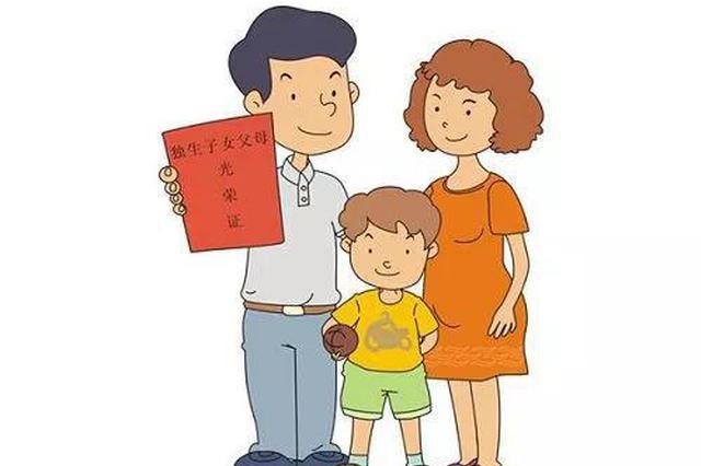 沧州这些家庭特别扶助金涨了 年底前陆续发放到位