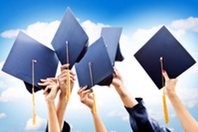 820万大学毕业生:考研人数增加 求职看重发展