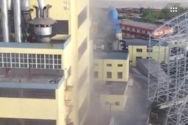 大连一热电厂倾倒粉尘造成污染 公司被停工整顿