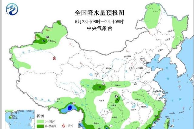 冷空气将影响西北等地 黄淮江淮将有较强降水