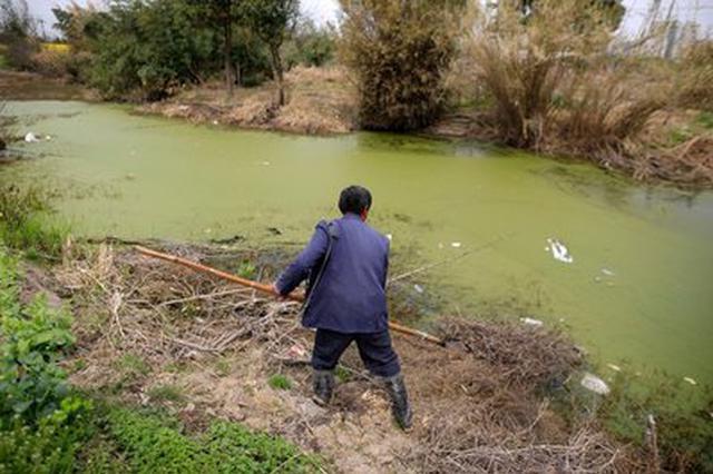 河北宁晋违规排放污染地下水 10人被点名通报