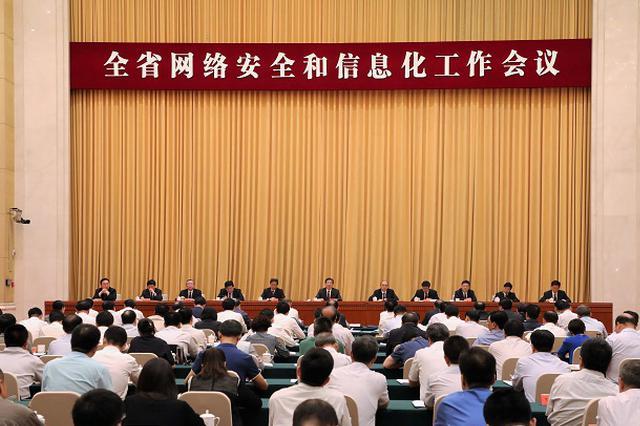 王东峰在全省网络安全和信息化工作会议上的重要讲话在河北各