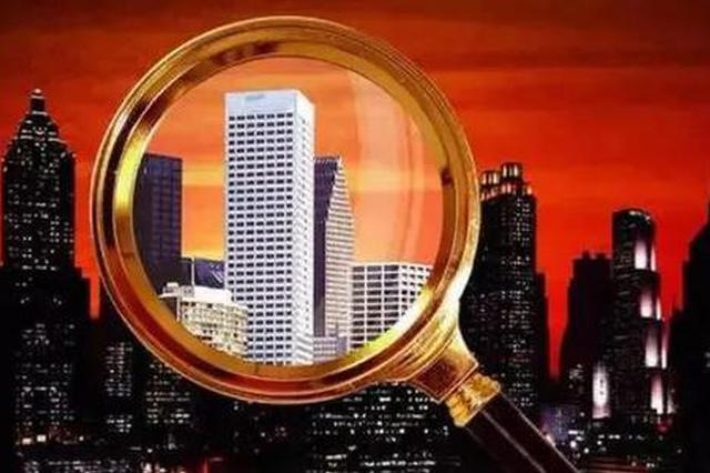 购房风险提示 石家庄这4个违规房产项目不能买