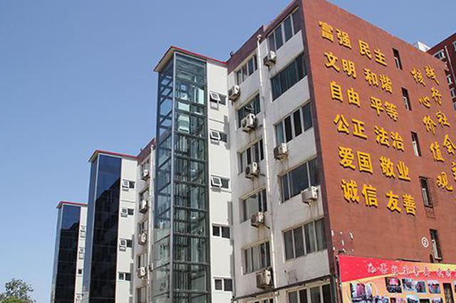 全国文明村镇保定西高庄投资千万为村民装电梯