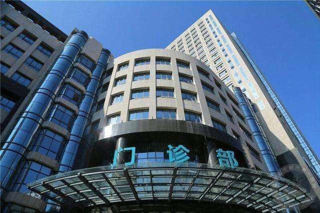 河北省新增3家三甲医院 看病又有了新去处