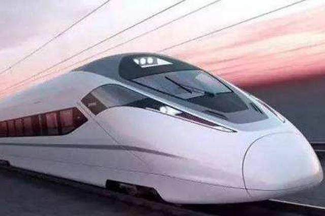 """北京和雄安""""同城""""提速 京雄城际最新进展来了"""