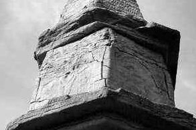 河北省磁县发现元代石佛塔 距今730年历史