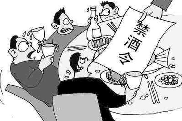 邯郸开展工作日中午饮酒等歪风专项整治行动