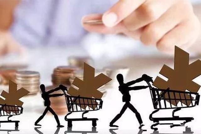 山西省发布消费品工业三年振兴计划