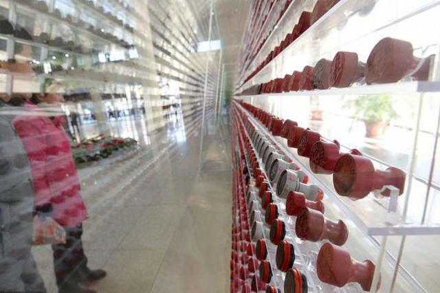 邯郸取消近3000枚行政审批公章 可组成公章墙