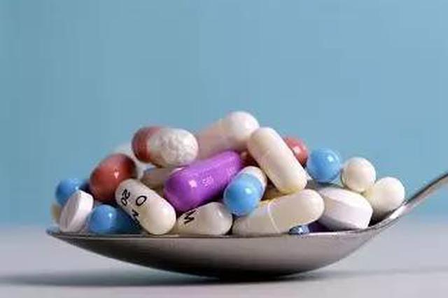 让短缺廉价药始终不离开百姓 确保廉价药不断货