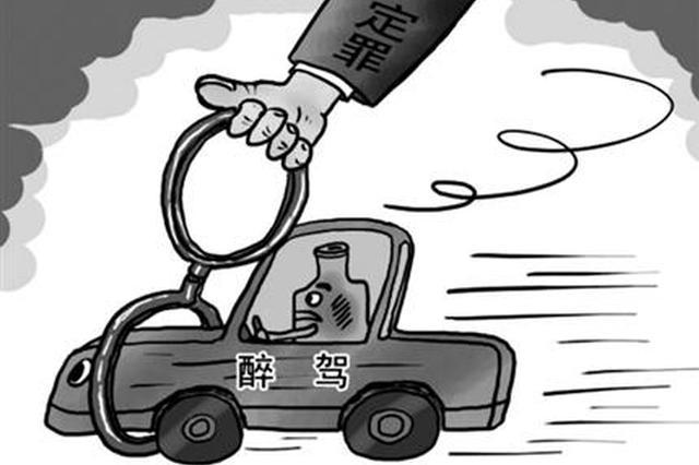 河北通报博野醉驾逃逸案:肇事司机醉驾逃逸致3死
