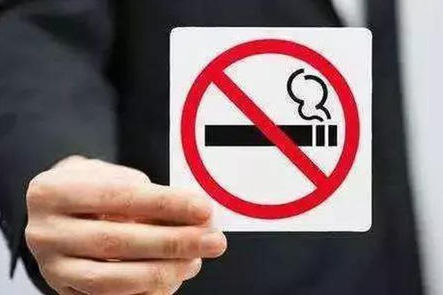 石家庄人注意:在这些禁烟场所吸烟将被罚款