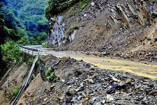 石家庄查出地质灾害隐患点467处 发布防治方案