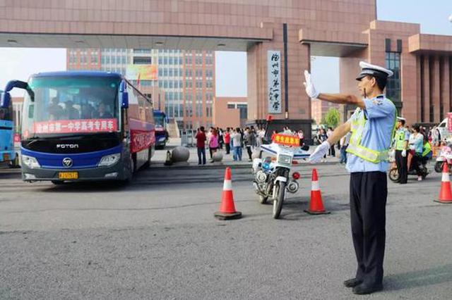 沧州人注意 高考期间市区相关路段实施交通管控