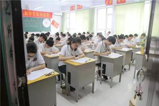 河北公布高考加分政策 最高20分六类考生可享