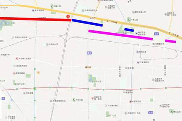 石家庄这三条路要打通 东西向将增加一条大通道