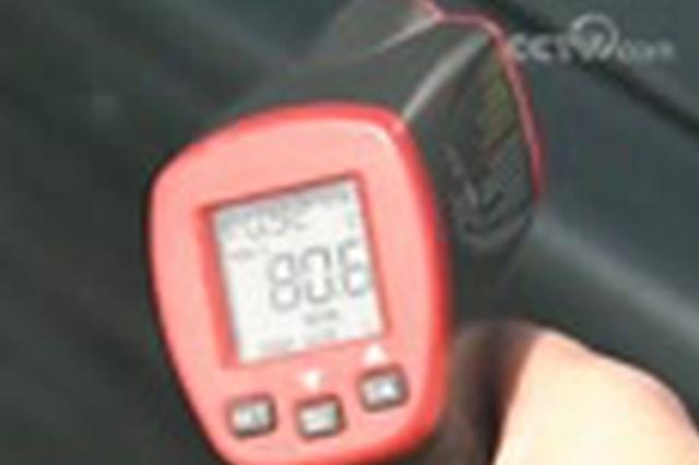 河北多地酷热局地超40℃