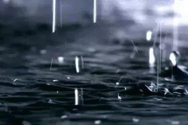 河北大部迎降雨降温 大风已到中到大雨将来