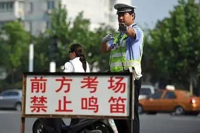 河北省高考期间这些道路要实施交通管制