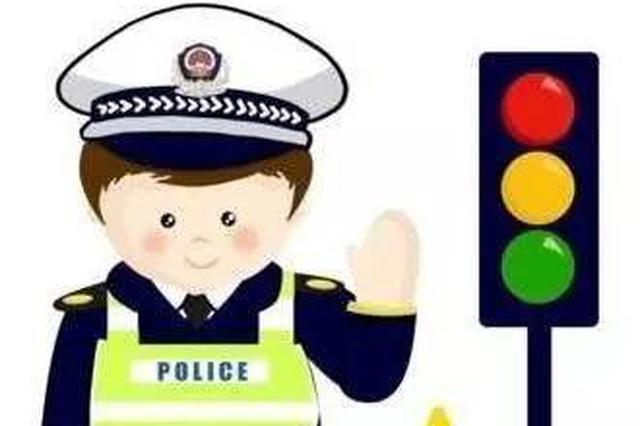 沧州交警公布55处隐患和易拥堵路段 看看都是哪