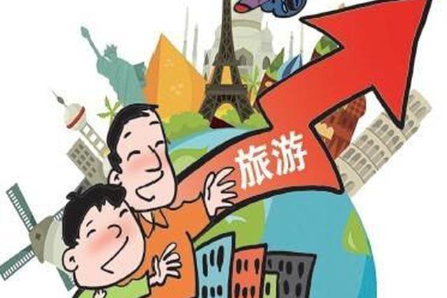 承德专项整治暑期旅游市场秩序 打击强迫消费