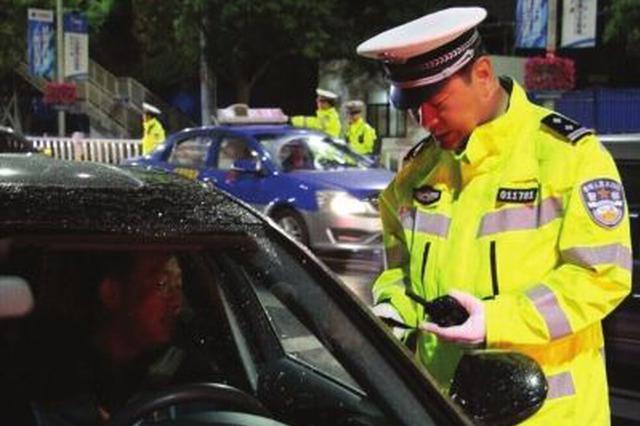 全国交警持续开展酒驾醉驾毒驾夜查全国统一行动