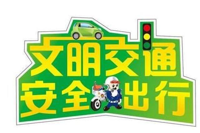 沧州:10高速路段易发事故 7站口通行缓慢